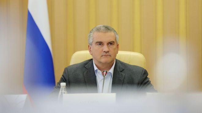 Сергей Аксёнов: Республика Крым - территория безопасности