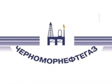 1. Черноморнефтегаз