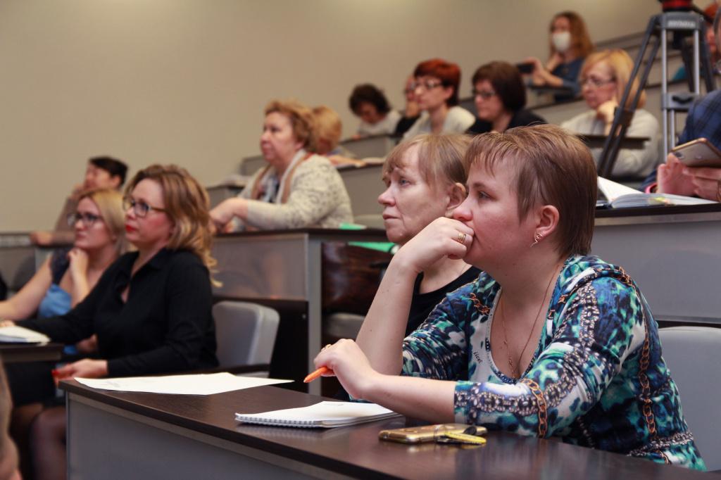 Особенности организации обучения и воспитания обучающихся с ОВЗ. Обучение для педагогов