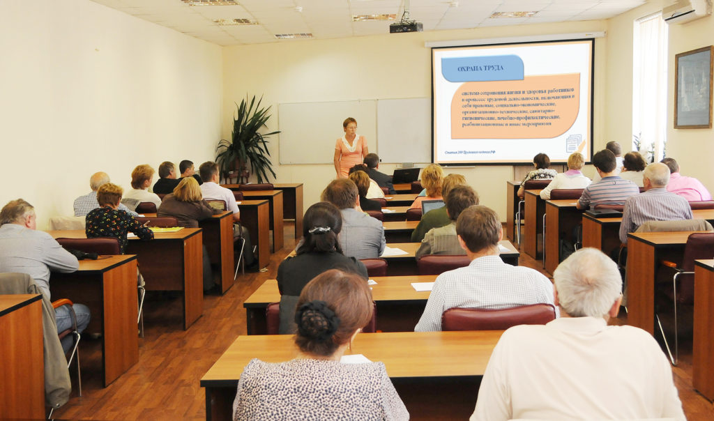 Программа профессиональной подготовки по охране труда