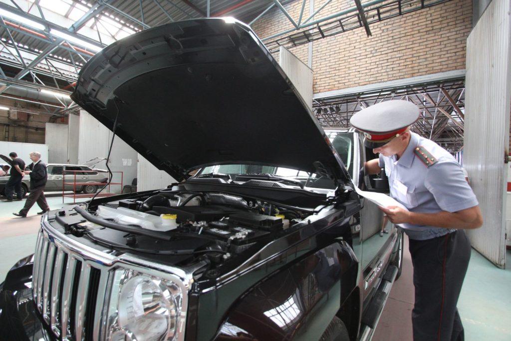 Организация и проведение осмотра транспортных средств при их государственной регистрации
