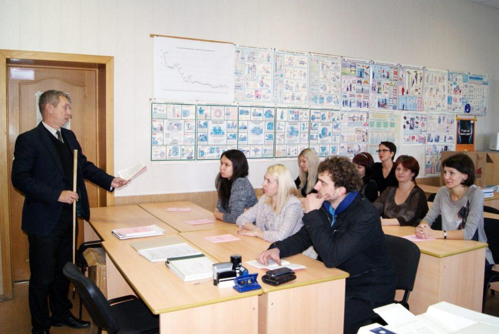 Обучение работников по охране труда в организации